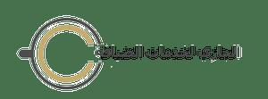 الاخوة للضيافة |99940859 Logo